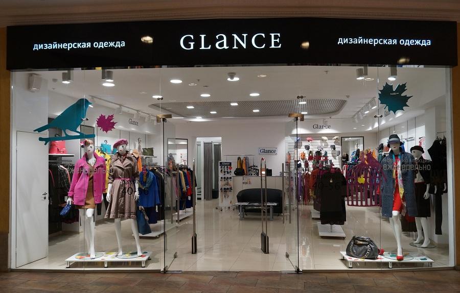 Интернет Магазин Одежды Красноярск