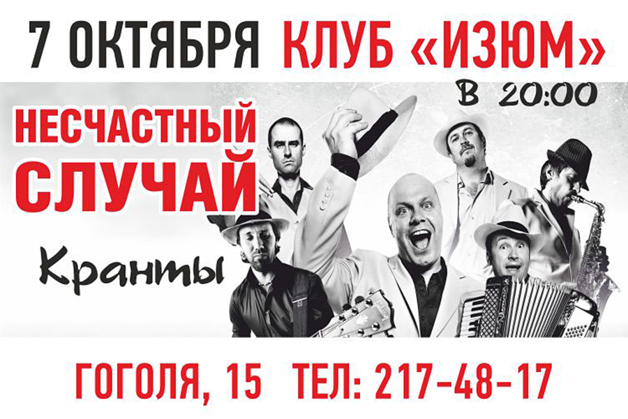 «49 Канал Новосибирск Новости Сегодня Смотреть Онлайн» — 2008