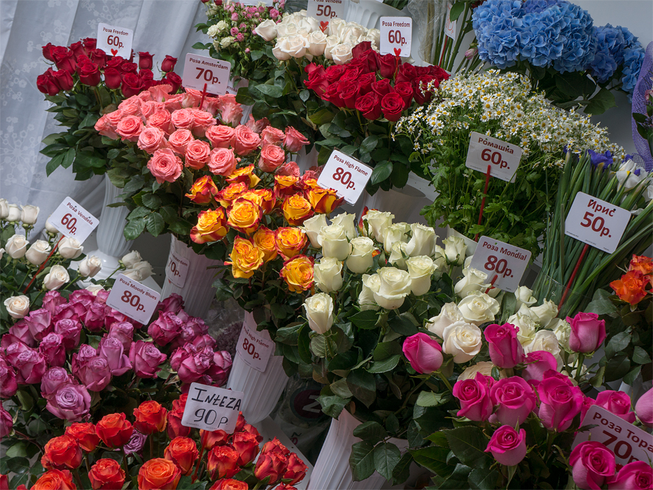 Заказ цветов на дом воронеж