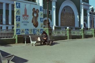 Новосибирск-80: счастливый город (фоторепортаж)