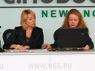 регистрация в знакомстве на нгс