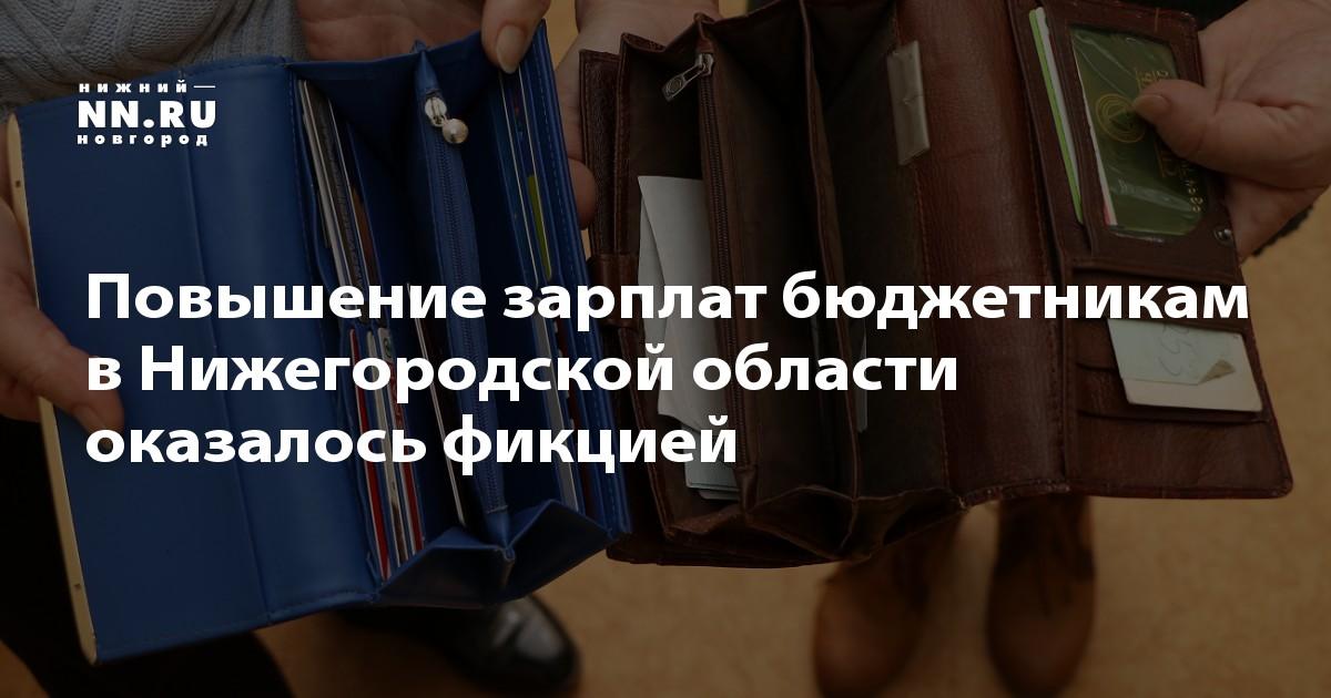 Модернизация системы общего образования тамбовской области на 2011-2013 гг