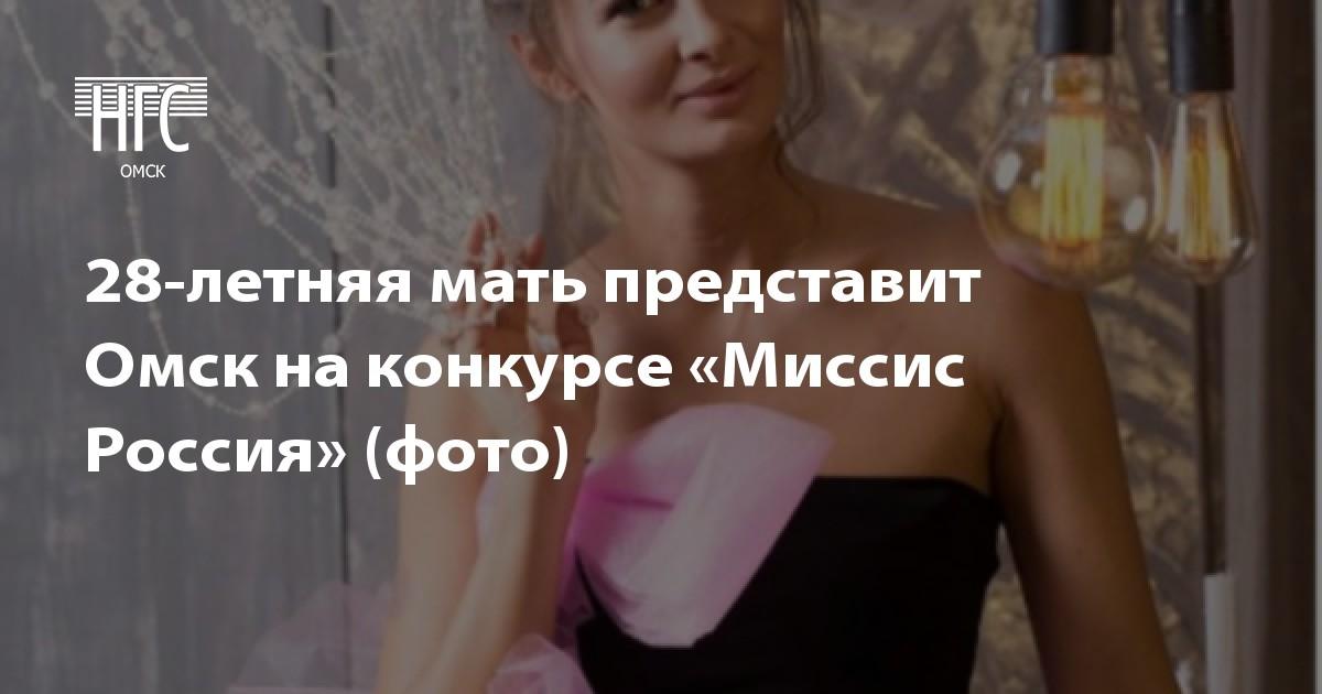 Оксана андронова участница конкурса