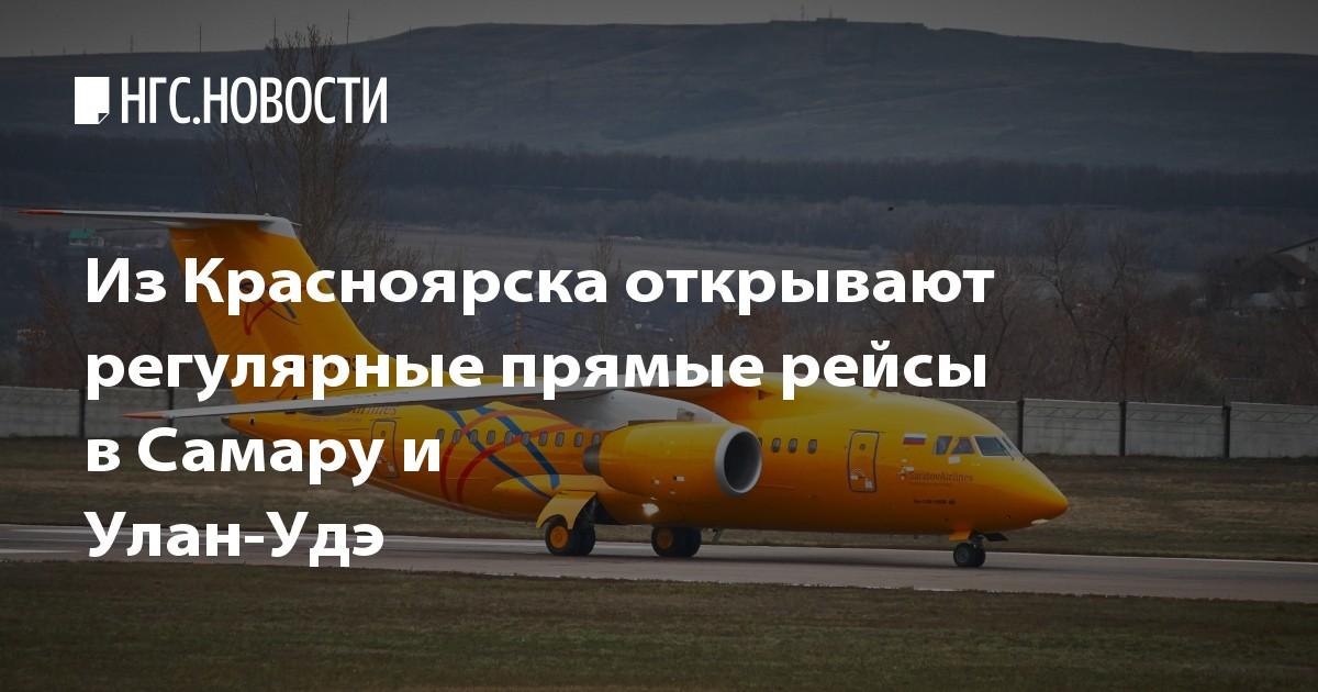 В россии могут снова отменить чартеры в турцию