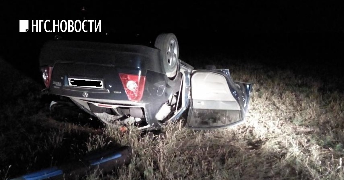 Как сообщает инцидент новосибирск