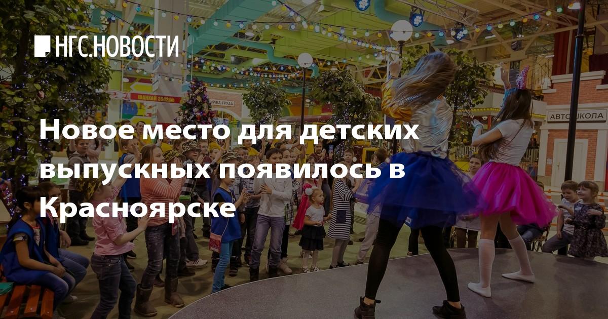 Брянск где отметить новый год