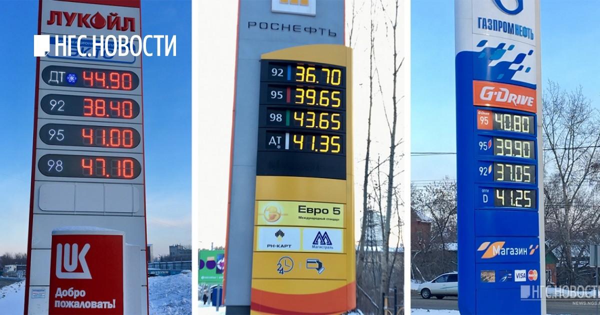 Какой будет рост цен на бензин в 2018 году в России