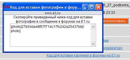 Продажа автомобилей в Екатеринбурге - е1, 66 ru, auto