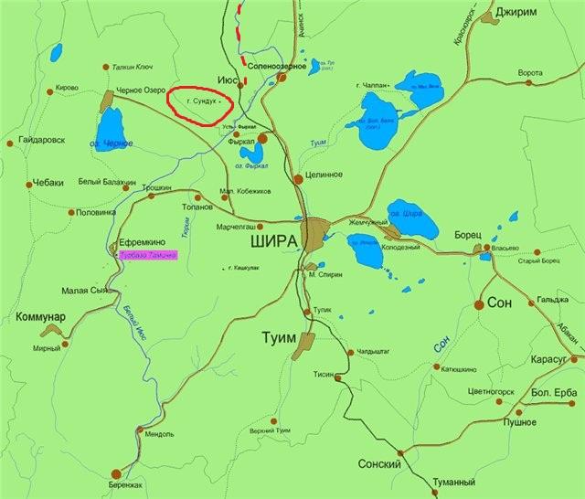 скачать бесплатно карту хакасии для навигатора - фото 9