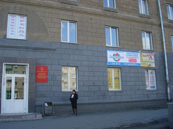 офис_Маркса_улица