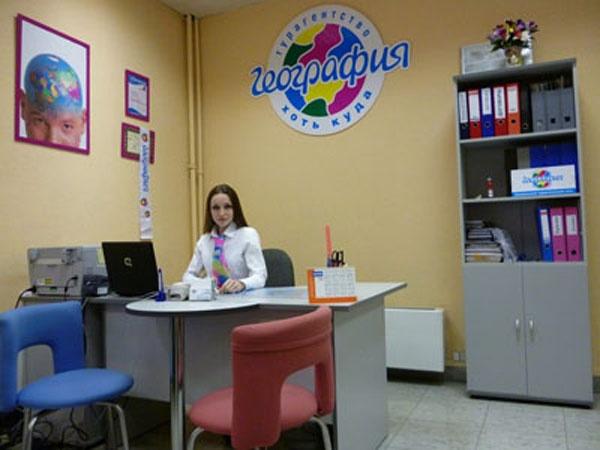 офис_Димитрова_внутри