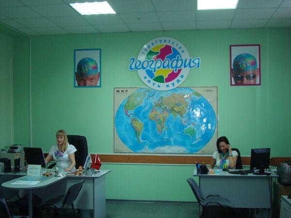 офис_Маркса_внутри