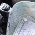 При покупке полиса ОСАГО новосибирцев вынуждают покупать дополнительные услуги страховщиков