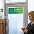 С начала года жители региона взяли почти 10 тысяч ипотечных кредитов