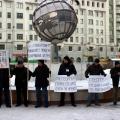 Бывшие работники «Геофизики» на пикете 10 марта
