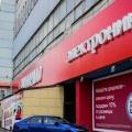 Мужчина напал с ножом в магазине «Эльдорадо» на улице Дуси Ковальчук