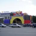 Сцена на площади Ленина к 125-летию города