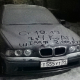 «Я паркуюсь как чудак»: жёсткая месть для BMW