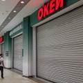 Покупателей гипермаркета в «Ауре» встречают пока опущенные рольставни