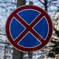 Запрет будет действовать на участке в 100 метров