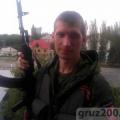 По информации СБУ, Василий Загородний уехал на Украину 12 сентября