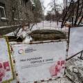 Коммунальщики оставят жителей без тепла и горячей воды на 16 часов