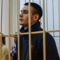 Бывший младший лейтенант полиции Александр Желиба будет отбывать срок в колонии общего режима