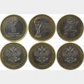 Бракованные монеты серии, посвящённой чемпионату мира, проданы за 130 тысяч рублей