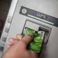 В суде начался процесс над тремя молодыми людьми, подозреваемыми в снятии денег с карт клиентов Сбербанка