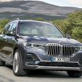 У нового BMW X7 большие прорези на решётке радиатора
