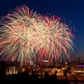 Новосибирск — главный: полная программа Дня города от НГС