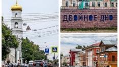 История одной улицы: гуляем по разномастной Ильинской