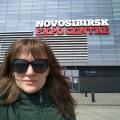 Юлия переехала в Новосибирск год назад. Три года назад именно в этом центре она встретила свою любовь