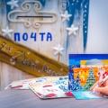 «Главная Ёлка Сибири»вновь удивит гостей