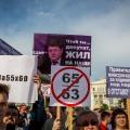 В Новосибирске прошло несколько митингов против повышения пенсионного возраста