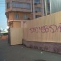 Недалеко от областного суда начали строить торговый павильон