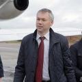Андрей Травников был мэром Вологды с 2016 года