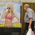 Новосибирские эксперты считают уместным сексизм в рекламе