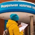 Право на налоговый вычет имеет каждый россиянин