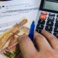 Новый налог может появиться в следующем году