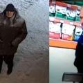 Полицейские нашли мужчину по приметам