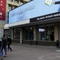 Магазин занял часть пристройки между зданием «Универсама» и бизнес-центром