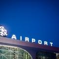 Самолёт приземлился в Новосибирске в 7:01