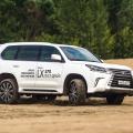 Lexus LX прибавил в цене 70 тысяч рублей