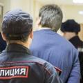 После инцидента полицейский был уволен из органов