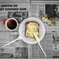 33 046 рублей — среднемесячная зарплата в Новосибирской области