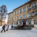 Гимназию №3 в Академгородке часто называют «элитной»