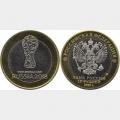 Бракованные 25 рублей купили за 50 тысяч рублей —их нечаянно напечатали для заготовок 10-рублёвых монет