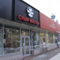Заведение «Суши Мастер» открылось в торговом центре «Бонанза»