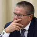 В суд Алексей Улюкаев явился с вещами